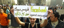 facebookegypt-hmed-439p-photoblog600